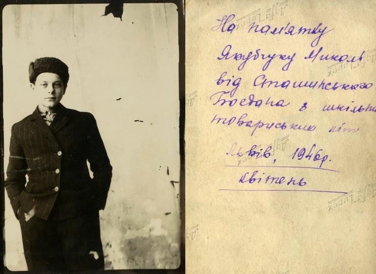 Богдан Сташинський у 15 років. Це фото теж зберігається у Першому томі його справи