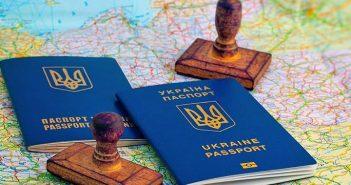 безвіз-український-біометричний-паспорт