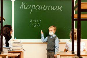 На Львівщині на карантин закрили 231 освітній заклад. З них у Львові -21