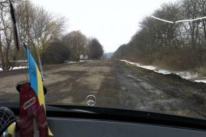 Львівщина отримає з держбюджету 1,7 млрд на ремонт і утримання доріг