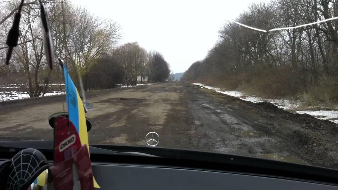 дорога Дрогобич - Самбір