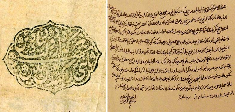 Печатка Роксолани та вітальний лист Сигізмунду II Августу від 1549 року з нагоди вступу його на польський престол. Джерело: Олександра Шутко / Wikipedia