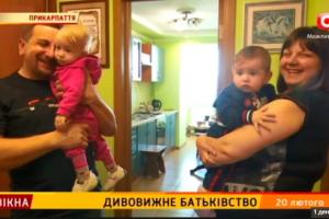 """Дивовижна історія """"подвійного"""" батьківства в родині АТОвця"""
