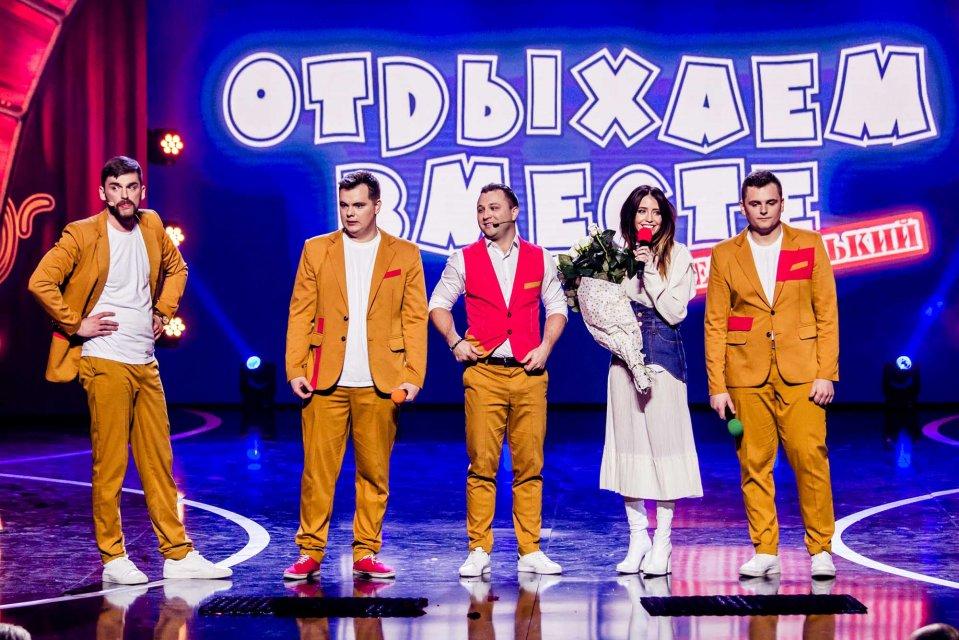 Ліга сміху 2018 4 сезон 3 випуск: Надя Дорофєєва та Відпочиваємо разом