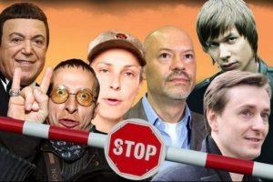 На Львівщині заборонять «крутити» російську попсу артистів із «чорного списку»