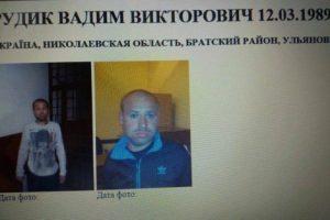 Поліція оприлюднила фото ймовірних вбивць чоловіка біля львівського вокзалу