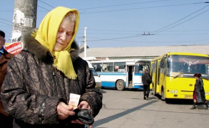бабуся маршрутка монетизация пільг транспорт