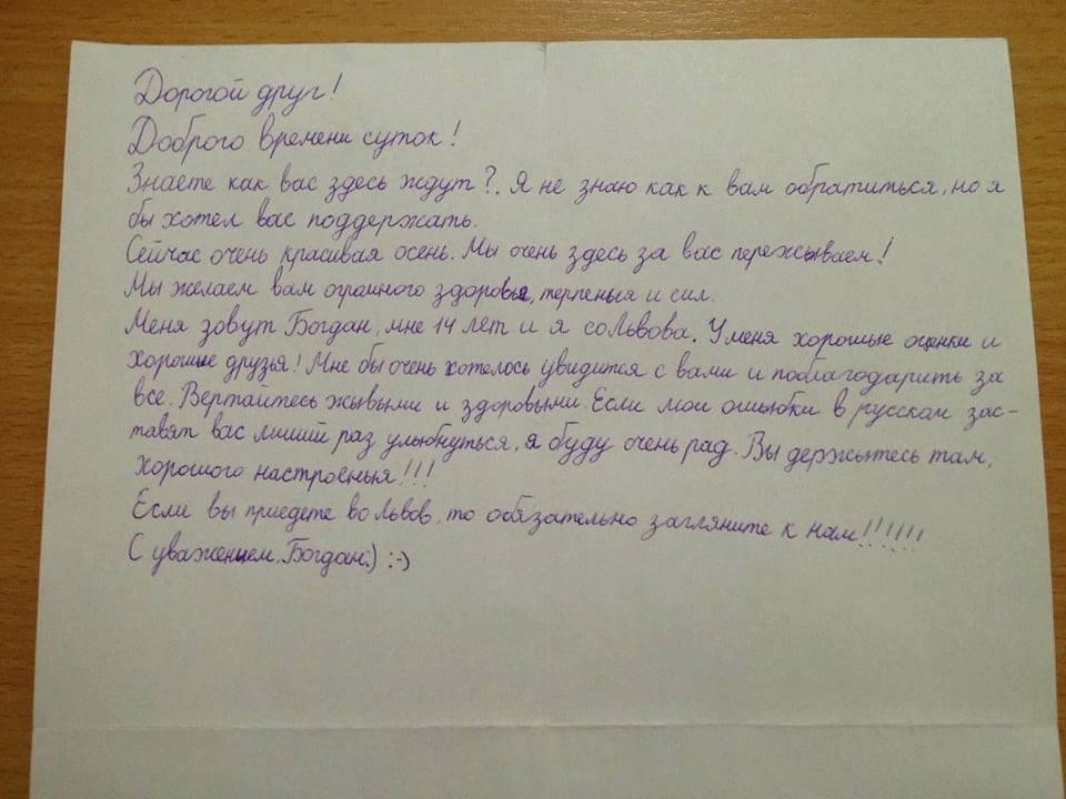 Політв'язень Кремля розшукує львівського школяра, який надіслав йому «рятівного» листа