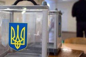 Якого президента готова обрати Західна Україна: дослідження