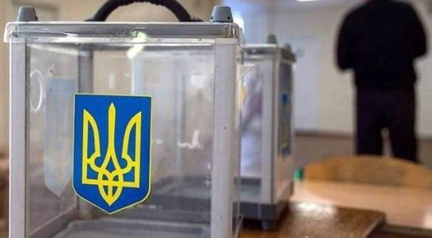 укра\їна вибори урна голосування