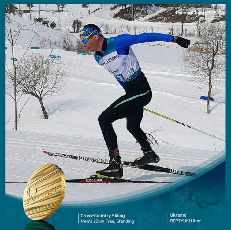 Цього року Ігорю Рептюху не було рівних у лижних перегонах на 20 кілометрів