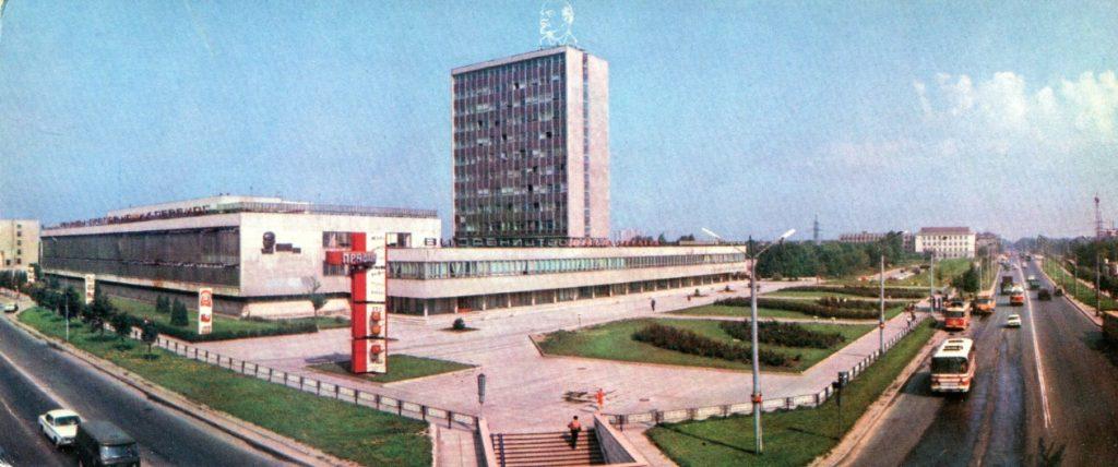 Видавництво Вільна Україна, 1985 рік.