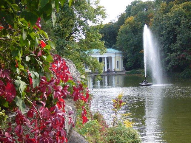 Софіївський парк в Умані