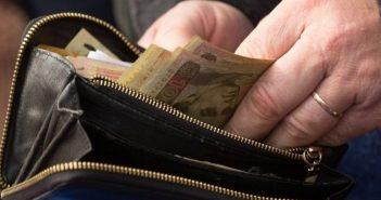 гроші гаманець