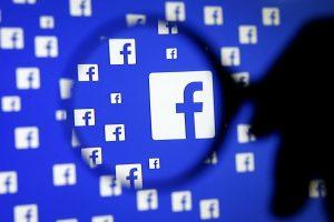 Як перевірити, чи використовував Facebook ваші дані. Інструкція