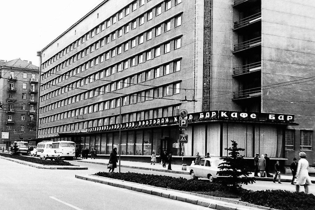 отель Львів. Мабуть, кінець 1970-х.