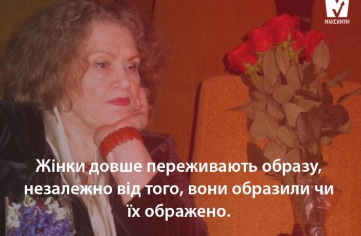 Зворушливі цитати Ліни Костенко, які влучать у ваше серце