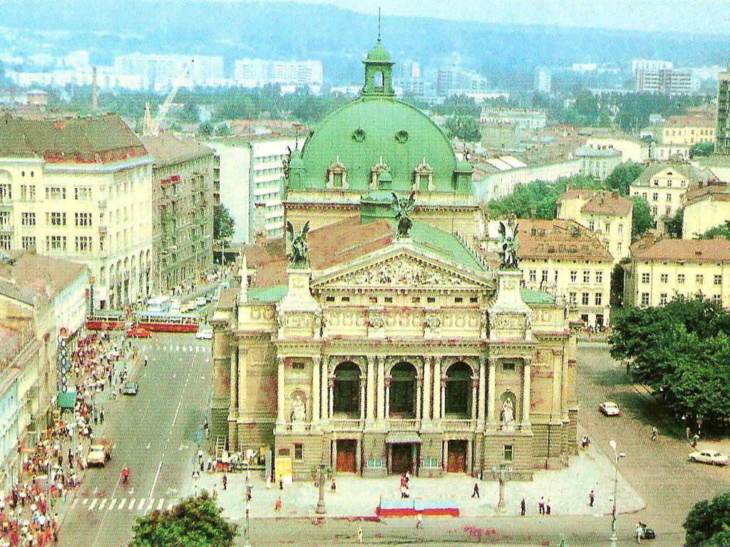 Оперний театр у 1980 році.