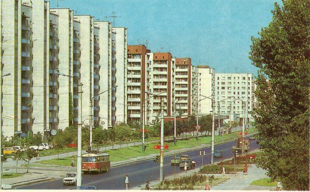 еперішня Володимира Великого у 1980 році.