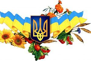 Україна надзвичайна. Неймовірні факти про Україну, які мало хто знав