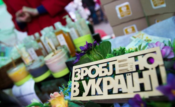 Made in Ukraine  35 кращих українських виробників — від одягу до канцелярії 8dcfdf8345a56