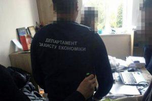 У Львові назвали імена агентів поліції та СБУ для підкидання хабарів