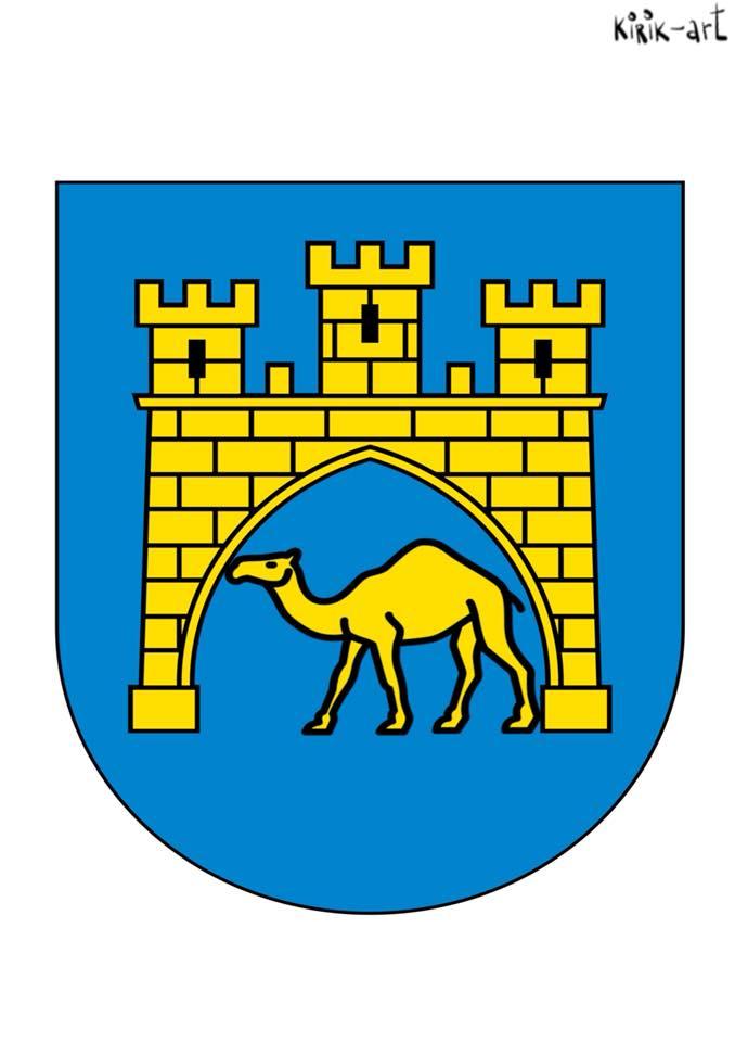Открытки новые, герб львова картинки