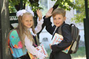 В Україні затвердили новий порядок зарахування учнів до першого класу. Роз'яснення