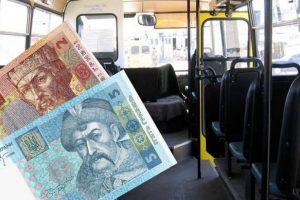 Вартість проїзду в маршрутках Львова може зрости до 7 гривень