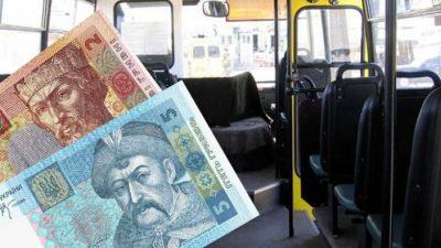 Проїзд у маршрутках підвищать до 7 гривень, – перевізники