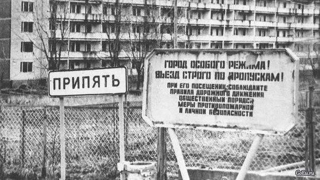 чорнобильська трагедія катастрофа