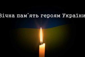 Львівщина попрощалась з військовими, які зaгинyли у трагічній ДTП