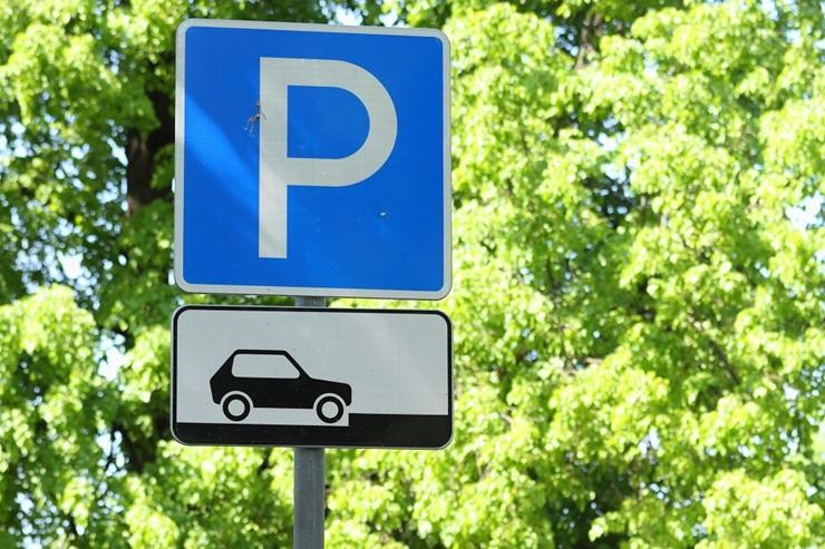 паркування парковка