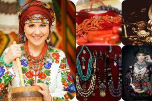 Традиційні українські прикраси: колись забуте знову модне