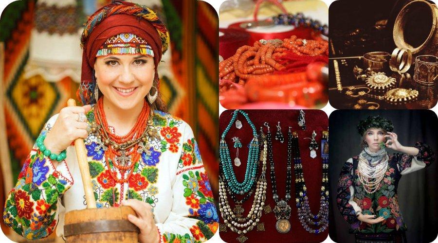 українські народні прикраси