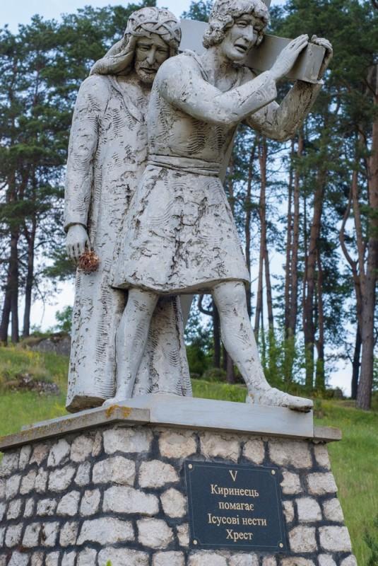 свята гора Полупанівка Підволочиського району.