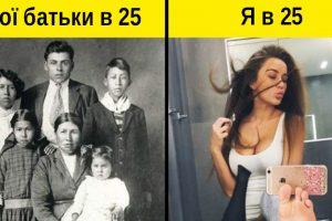Чому дитинство сучасних людей триває до 30 років і що з цього вийде