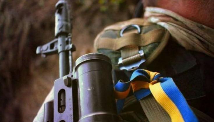 АТО війна солдат армія