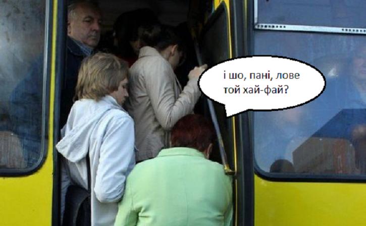 У львівських автобусах з'явиться безкоштовний Wi-Fi