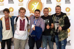 Львів'яни перемогли у міжнародному ІТ-чемпіонаті «Золотий Байт»