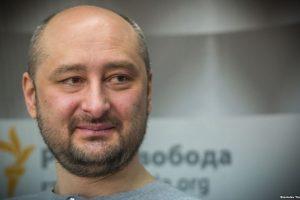 Бабченко живий! Інсценування вбивства було частиною спецоперації СБУ