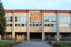 Львів'янин відшкодує ₴8,5 тис. учню, якого побив під час уроку в школі
