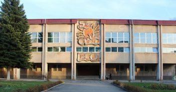 львів школа №86