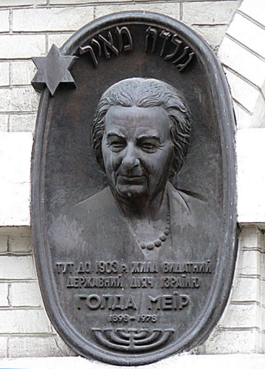 меморіальна дошка на будинку в Києві, де народилася Голда Меїр