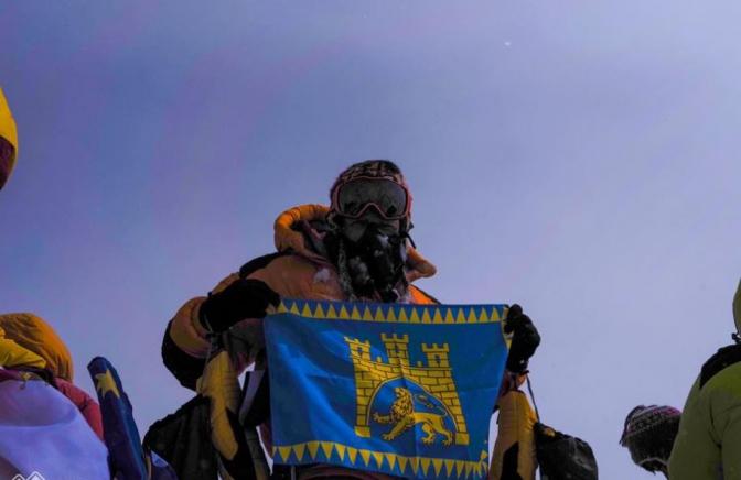 Прапор Львова вивісили на вершині Евересту. Фото