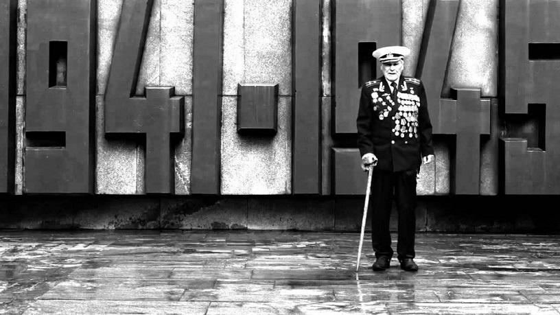 Іван Залужний