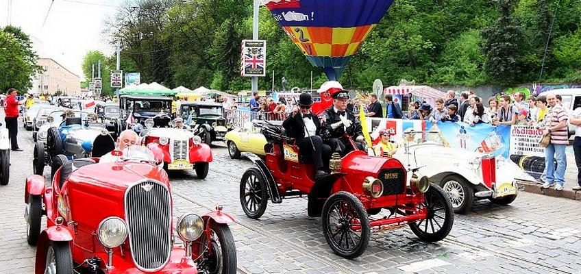 Leopolis Grand Prix,
