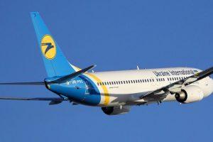 МАУ вводить плату за популярну послугу в літаках