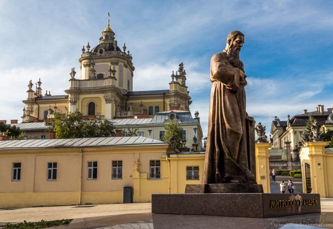 собор святого юра шептицький