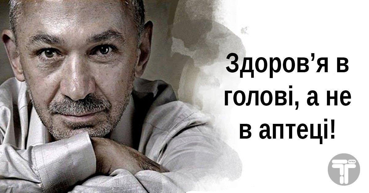 20 цитат унікального психолога Олександра Свіяша
